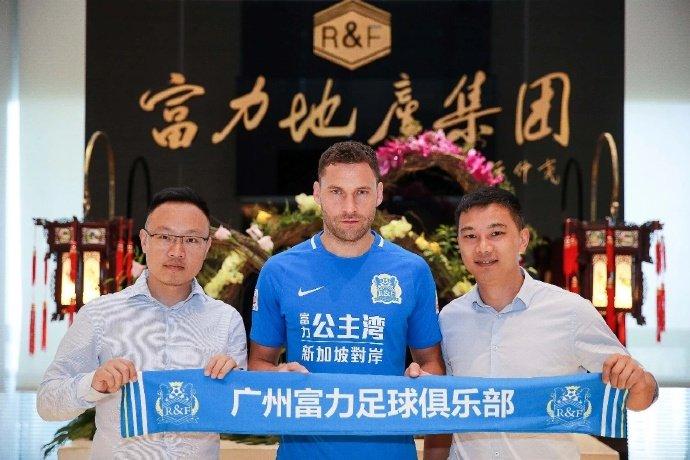 Guangzhou'dan transfer açıklaması! Tosic'in sözleşmesi kaç yıllık?