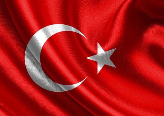 Beşiktaş'tan başsağlığı mesajı