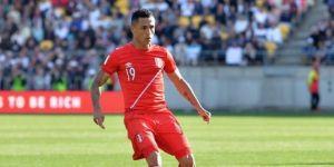 Beşiktaş'tan Perulu oyuncuya yakın takip