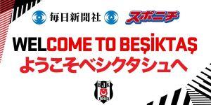 İşte Beşiktaş'ın merakla beklenen Japon sponsoru
